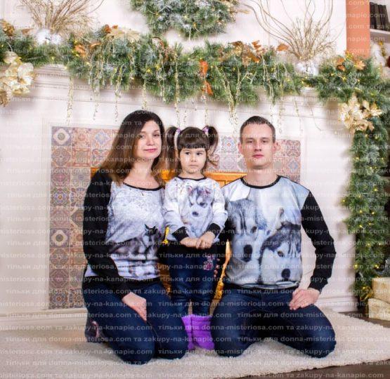 одяг для сімейної фоторсесії, однаковий одяг з принатми 3д для всієї родини, комплект тато+мама+дитина