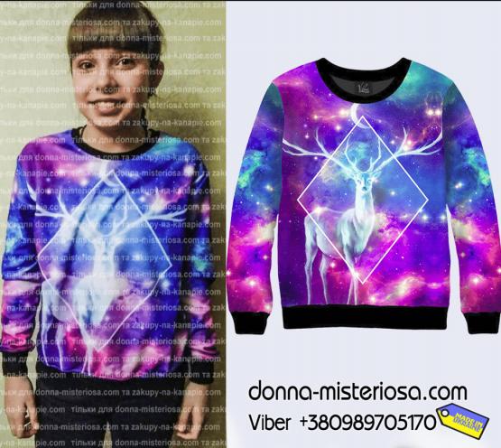світшот з оленем, світшот фіолетовий космічний олень