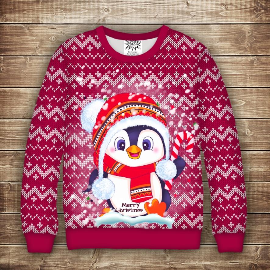 Світшот різдвяний з 3D принтом Милий пінгвінчик в шапці. Дорослі і дитячі розміри