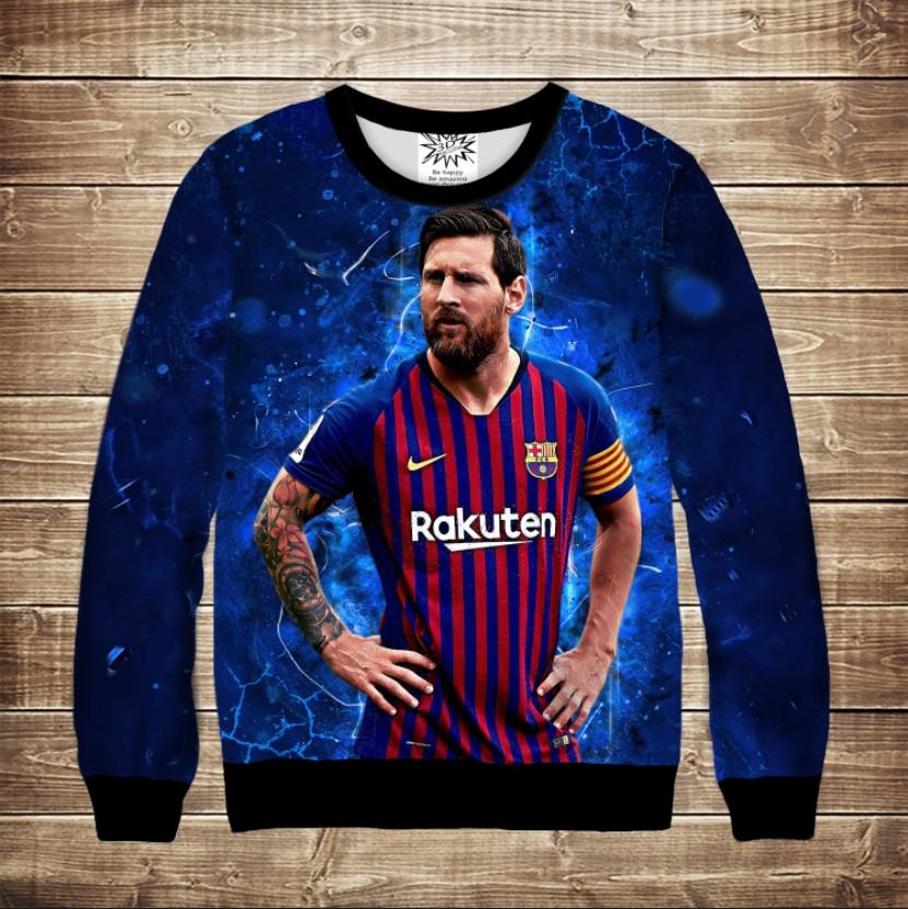 Свитшот с 3D принтом Messi The Best